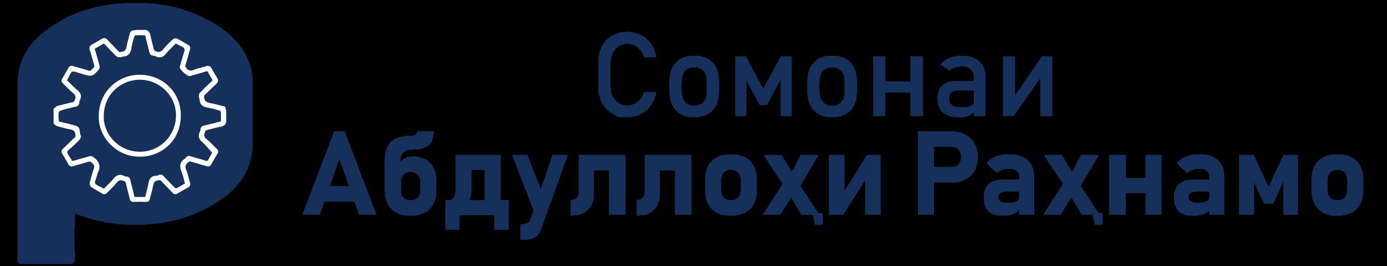 Сомонаи Абдуллоҳи Раҳнамо